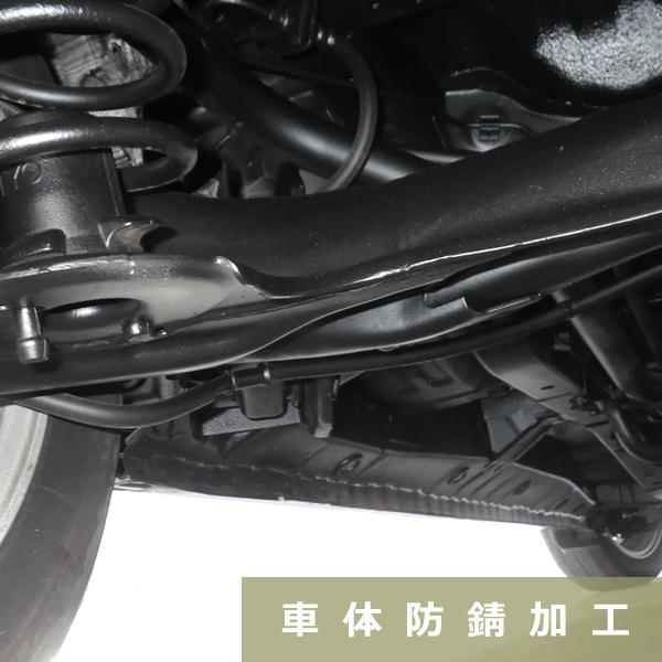 見えないところを保護車体防錆加工